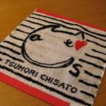 Cat`s TSUMORI CHISATO