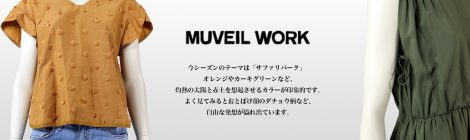 MUVEIL MUVEIL WORK MUSEUM ONLINESHOP OPEN!